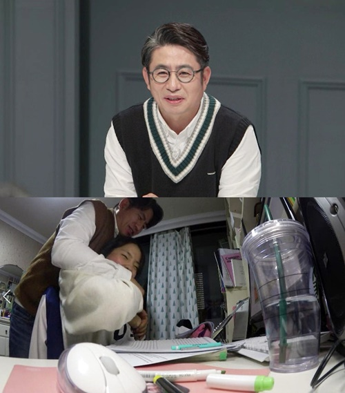 박종진은 tvN 둥지탈출에 출연해~ `공부가 머니`