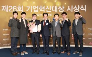 아시아나항공, '제29회 기업혁신대상' 국무총리상 수상