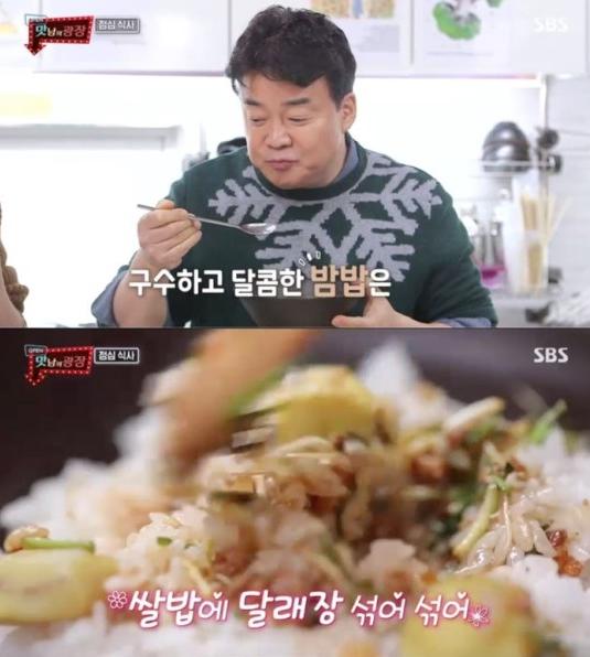 """백종원 달래장 섞은 밤밥 정식 그 맛은? 김희철 """"완벽해"""""""