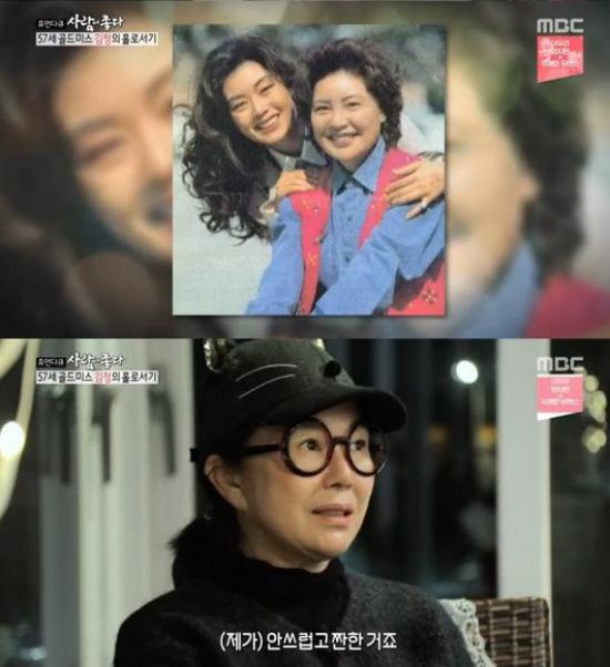 김청, 미스 MBC 선발대회 때 준미스,결혼 3일 만에 이혼...엄마는 내 사랑!