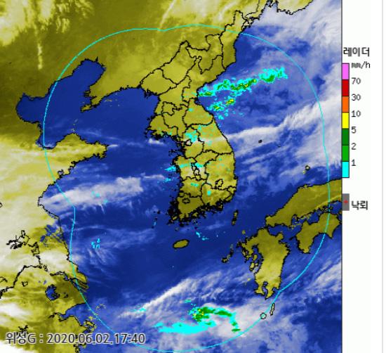 [일기예보]기상청 오늘의 날씨 및 주간-주말날씨 예보, 내일까지 전국 산발적 비, 미세먼지 보통~좋음, 오늘 일출시간(오늘 해뜨는시간)