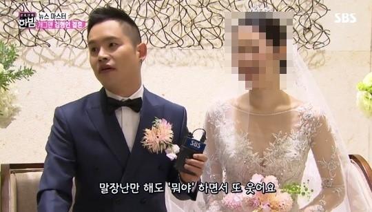 김형인, 후배 최 모씨와 논란 등극...오피스텔서 수천만 원 오가는 판 주선?
