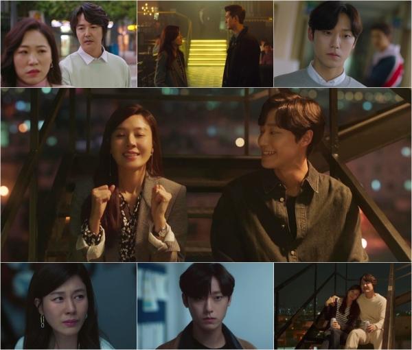 '18 어게인' 이도현, 김하늘의 지친 마음 어루만지는 따뜻한 남편! '여심 강탈'