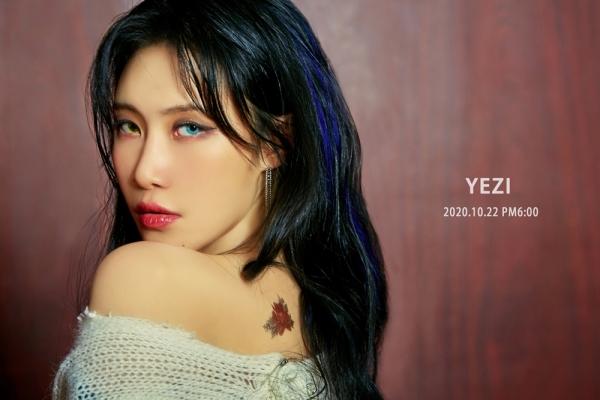 예지, '미묘' 티저 이미지로 자랑한 몽환적 분위기 '오는 22일 컴백'