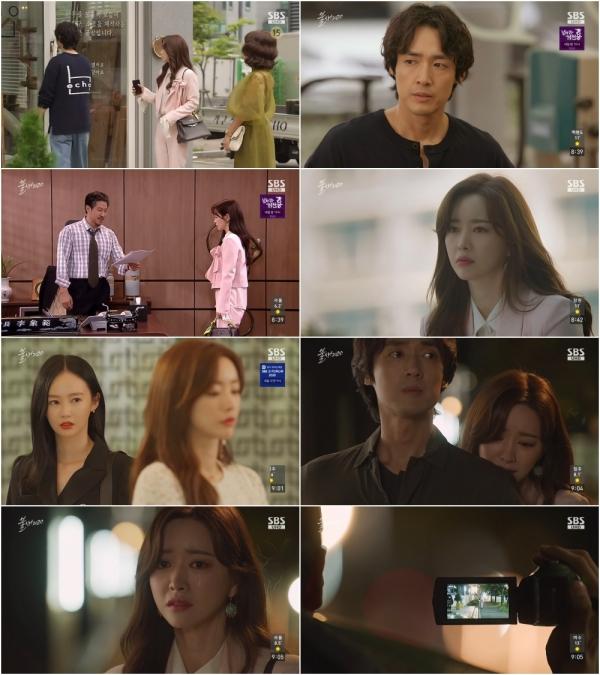 """SBS '불새 2020' 홍수아-이재우, 애절한 결별! """"날 사랑하면 네 불행인거야"""""""