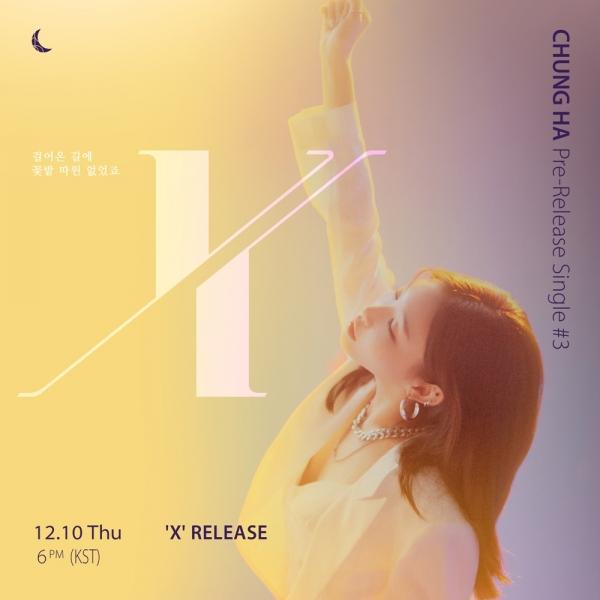 '10일 컴백' 청하, 정규 1집 선공개 싱글 'X (걸어온 길에 꽃밭 따윈 없었죠)' 포토 티저 공개